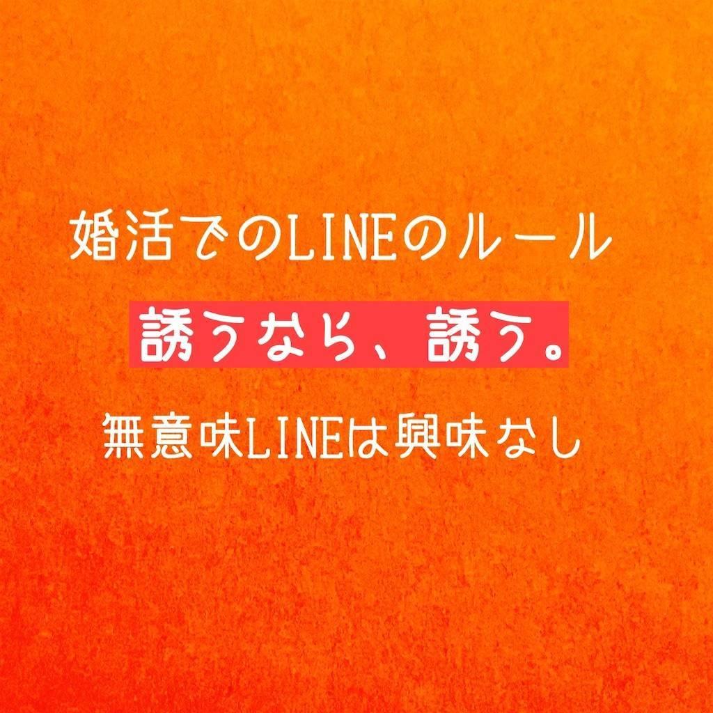 f:id:chikoken:20191211142841j:image