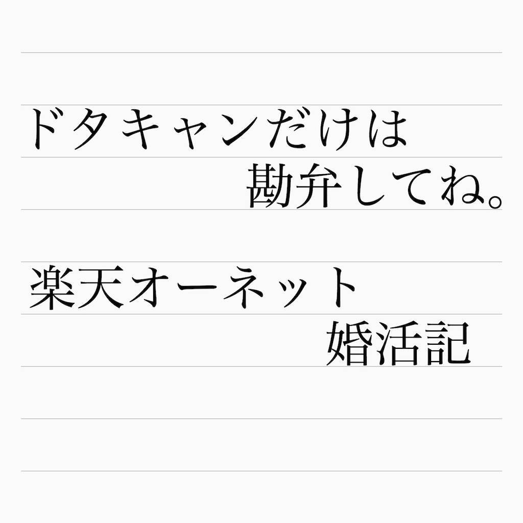 f:id:chikoken:20191221193449j:image