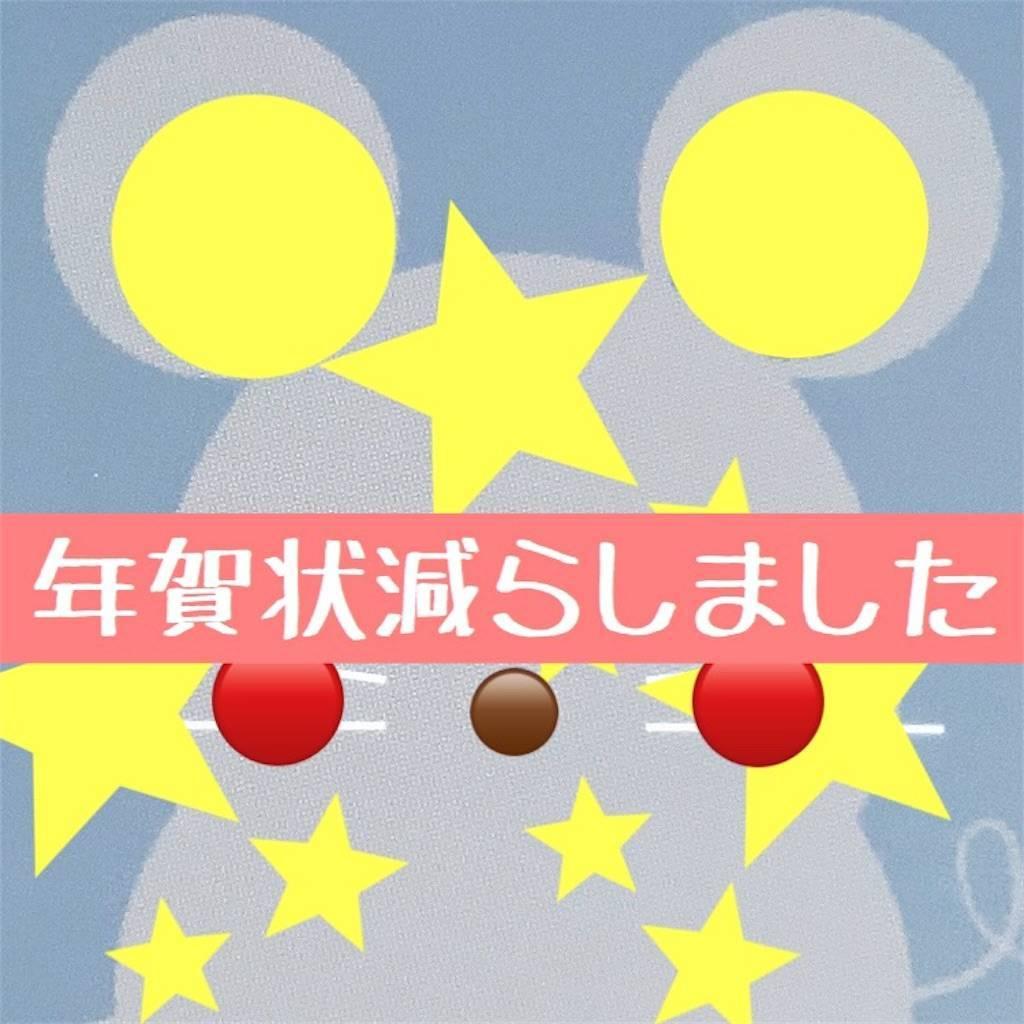 f:id:chikoken:20200106132724j:image