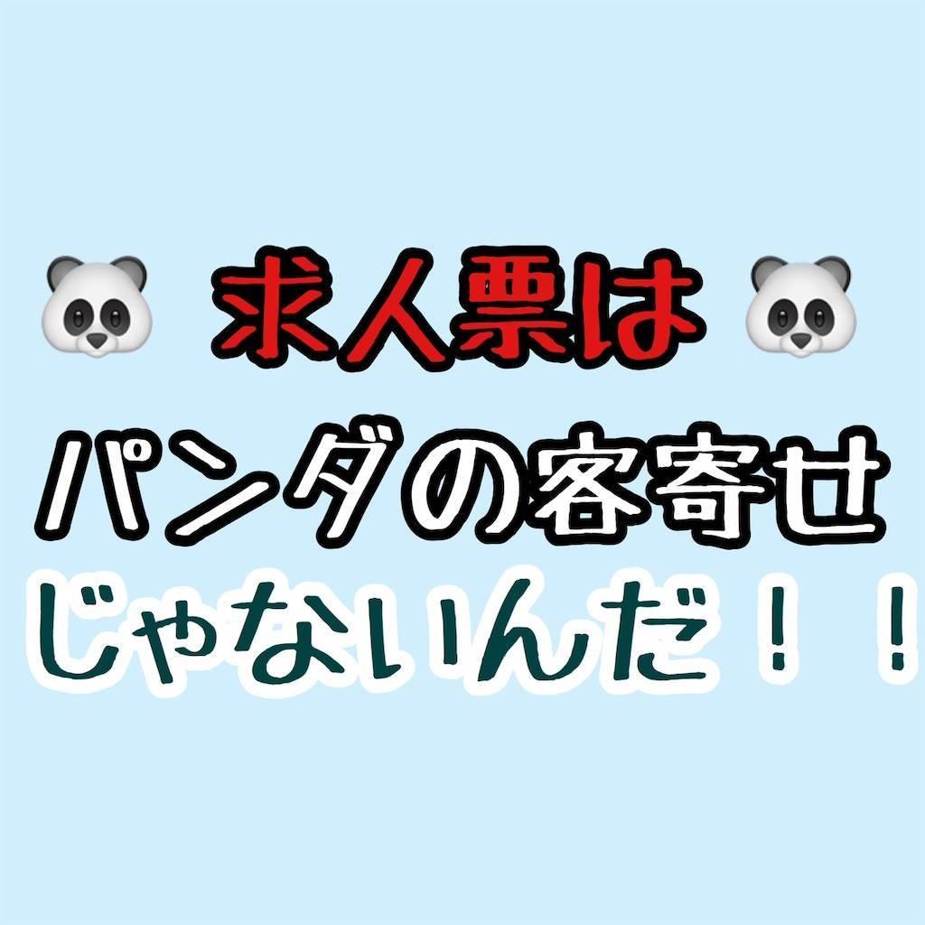 f:id:chikoken:20200108013853j:image