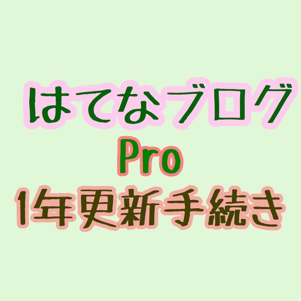 f:id:chikoken:20200110005826j:image