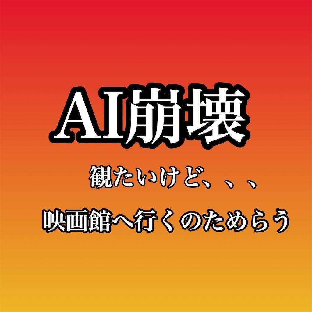f:id:chikoken:20200131170859j:image
