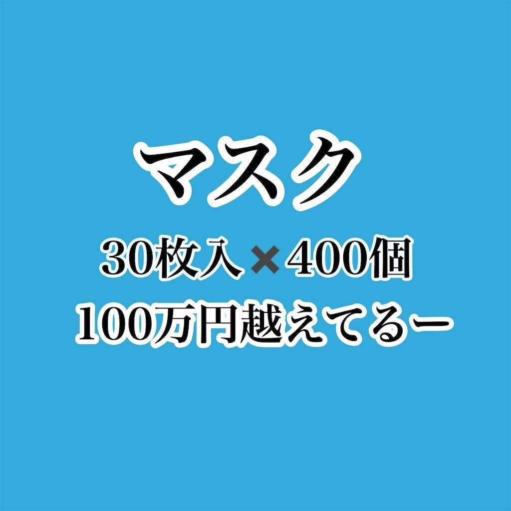 f:id:chikoken:20200201181109j:image