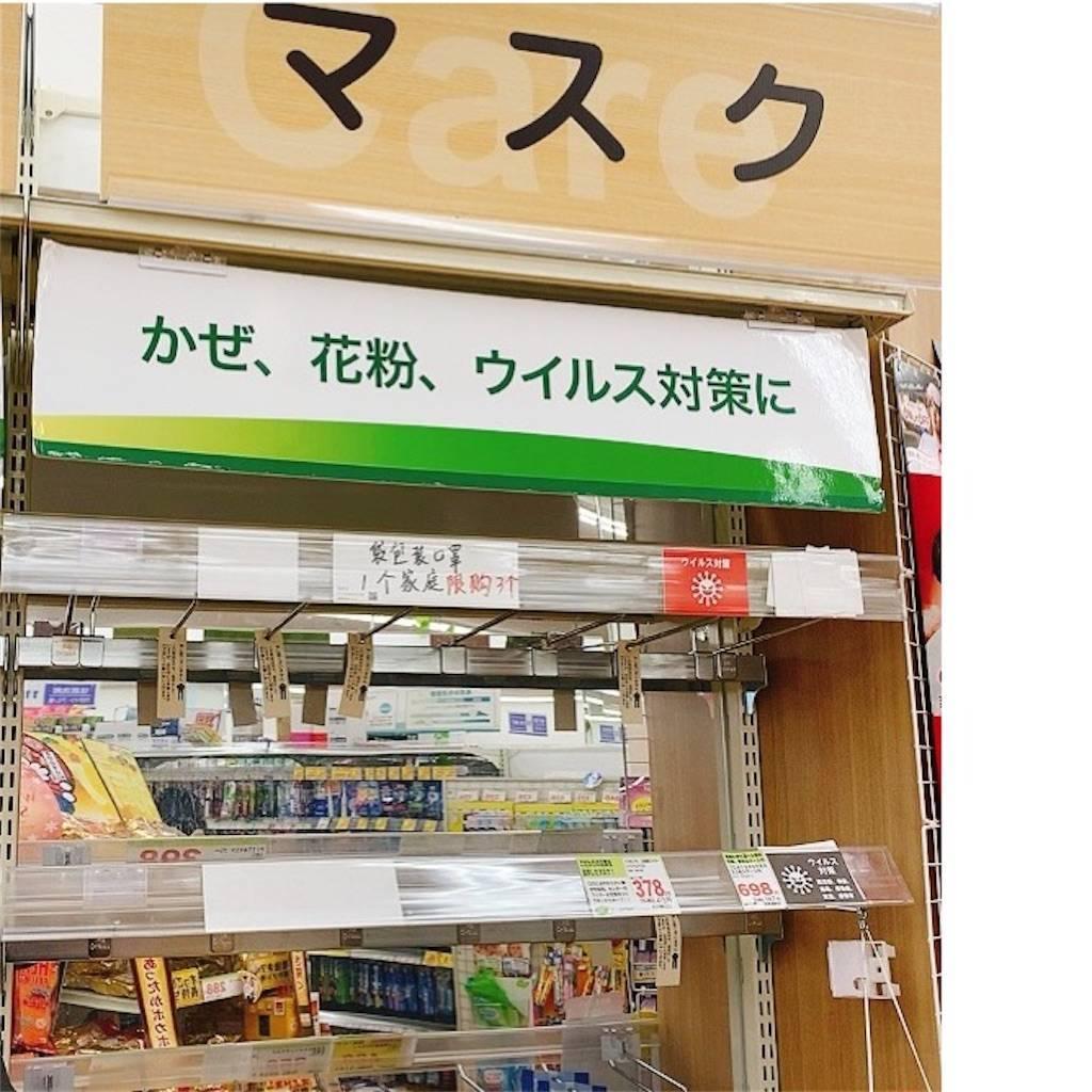 f:id:chikoken:20200201201931j:image