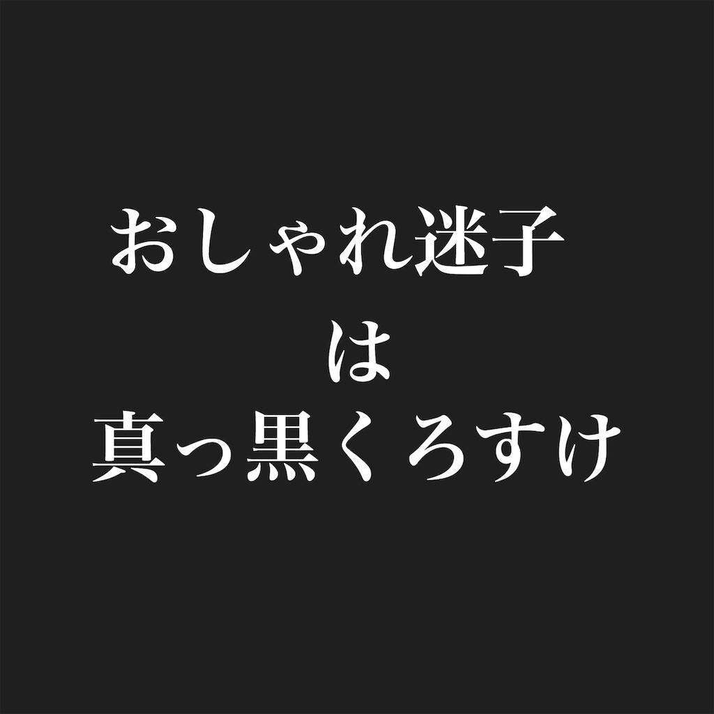 f:id:chikoken:20200208151631j:image