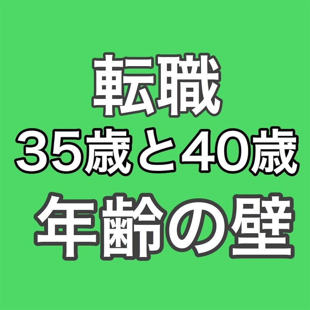 f:id:chikoken:20200212195808j:image