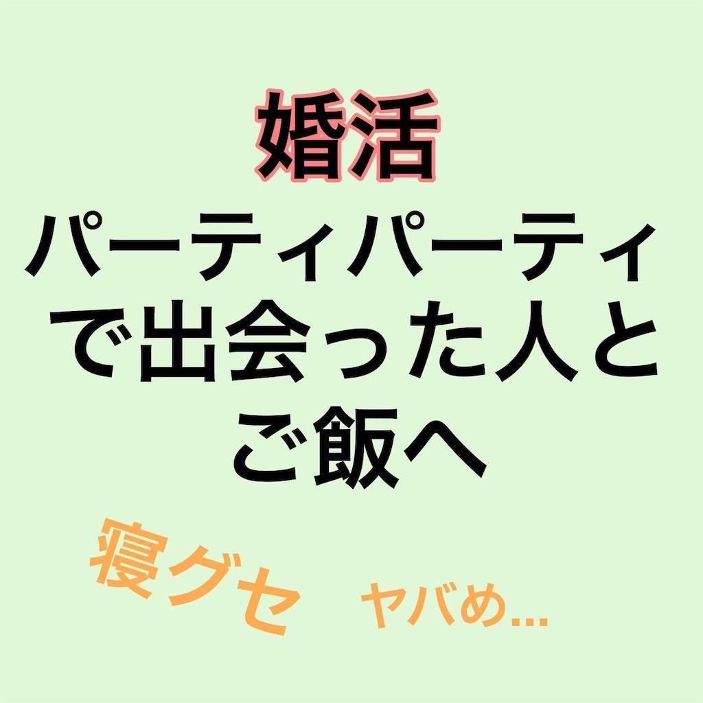 f:id:chikoken:20200215204611j:image