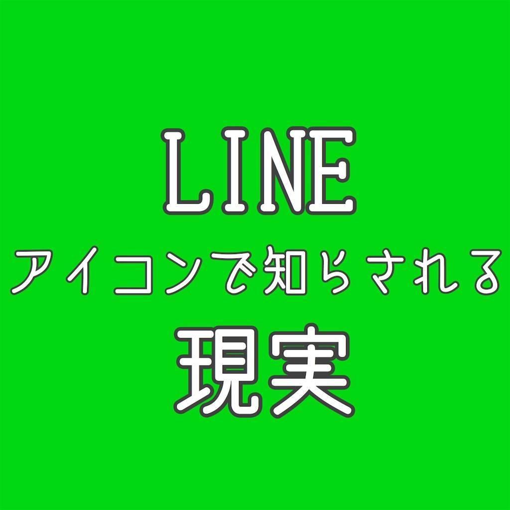 f:id:chikoken:20200307170530j:image