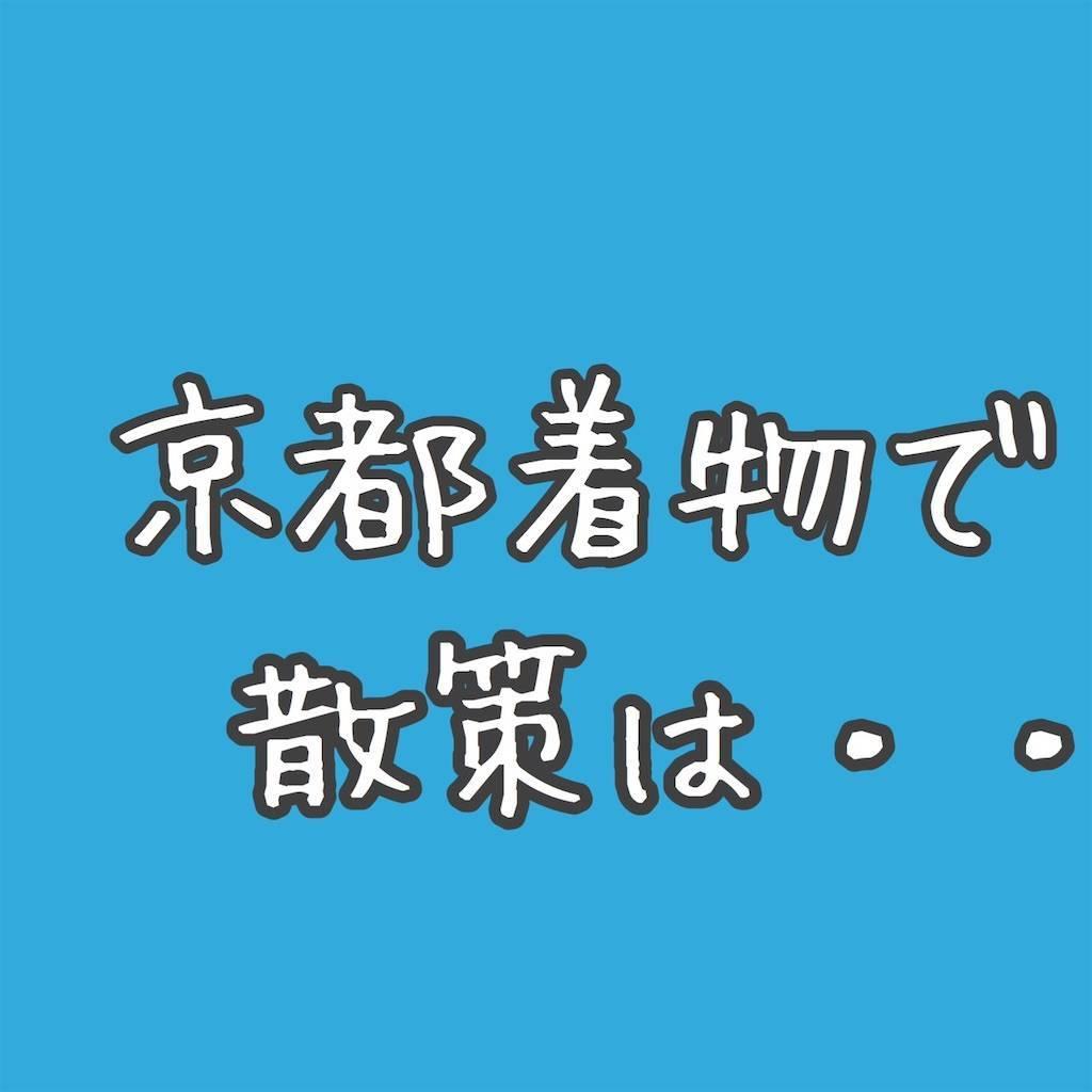 f:id:chikoken:20200314211855j:image