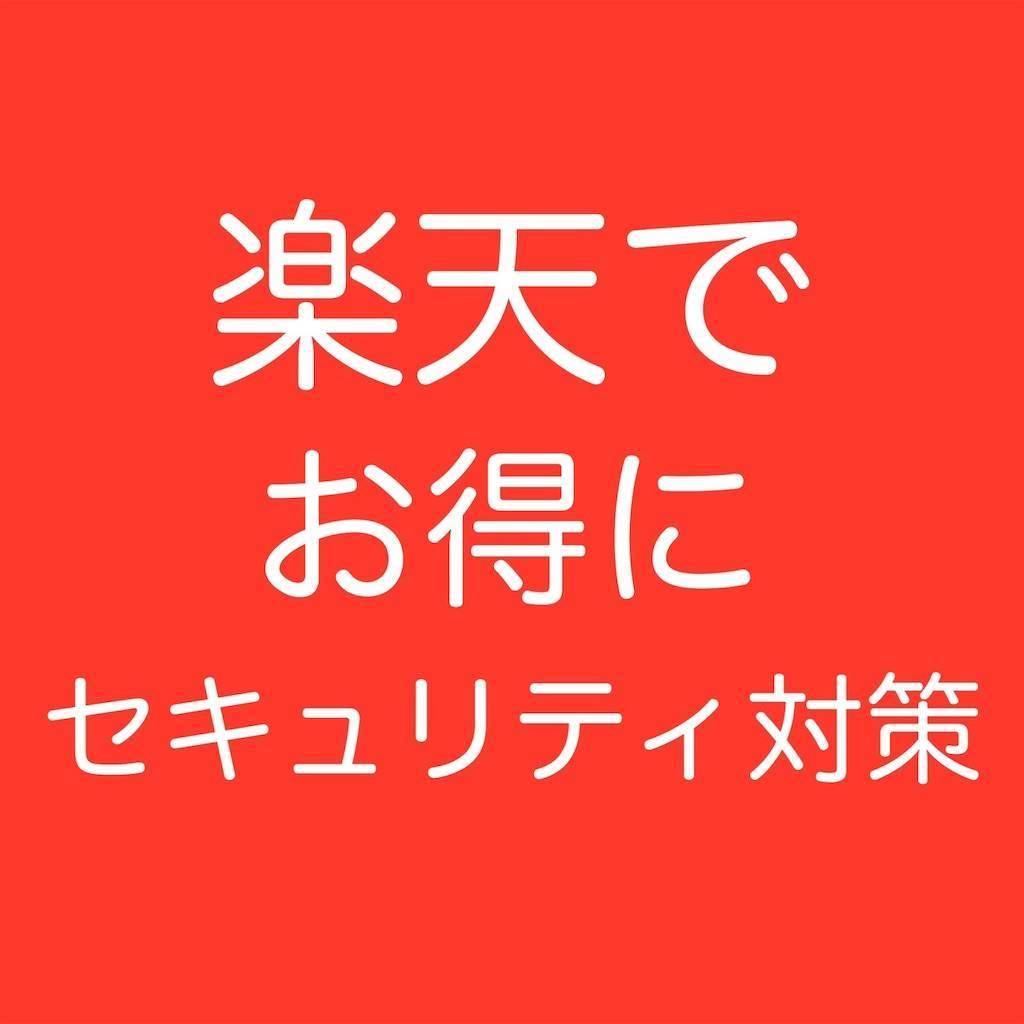 f:id:chikoken:20200418190631j:image