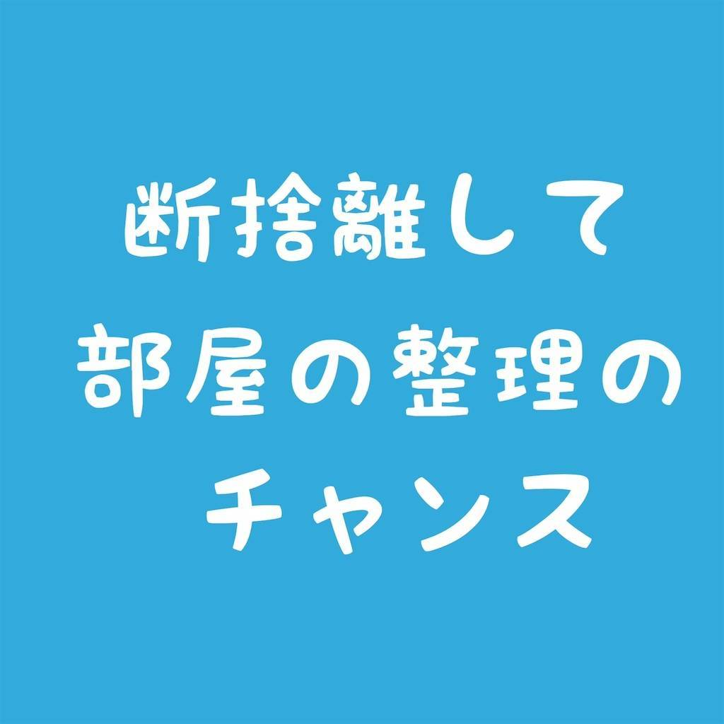 f:id:chikoken:20200503225501j:image
