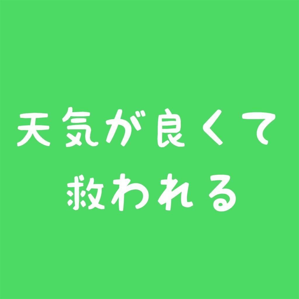 f:id:chikoken:20200504151301j:image