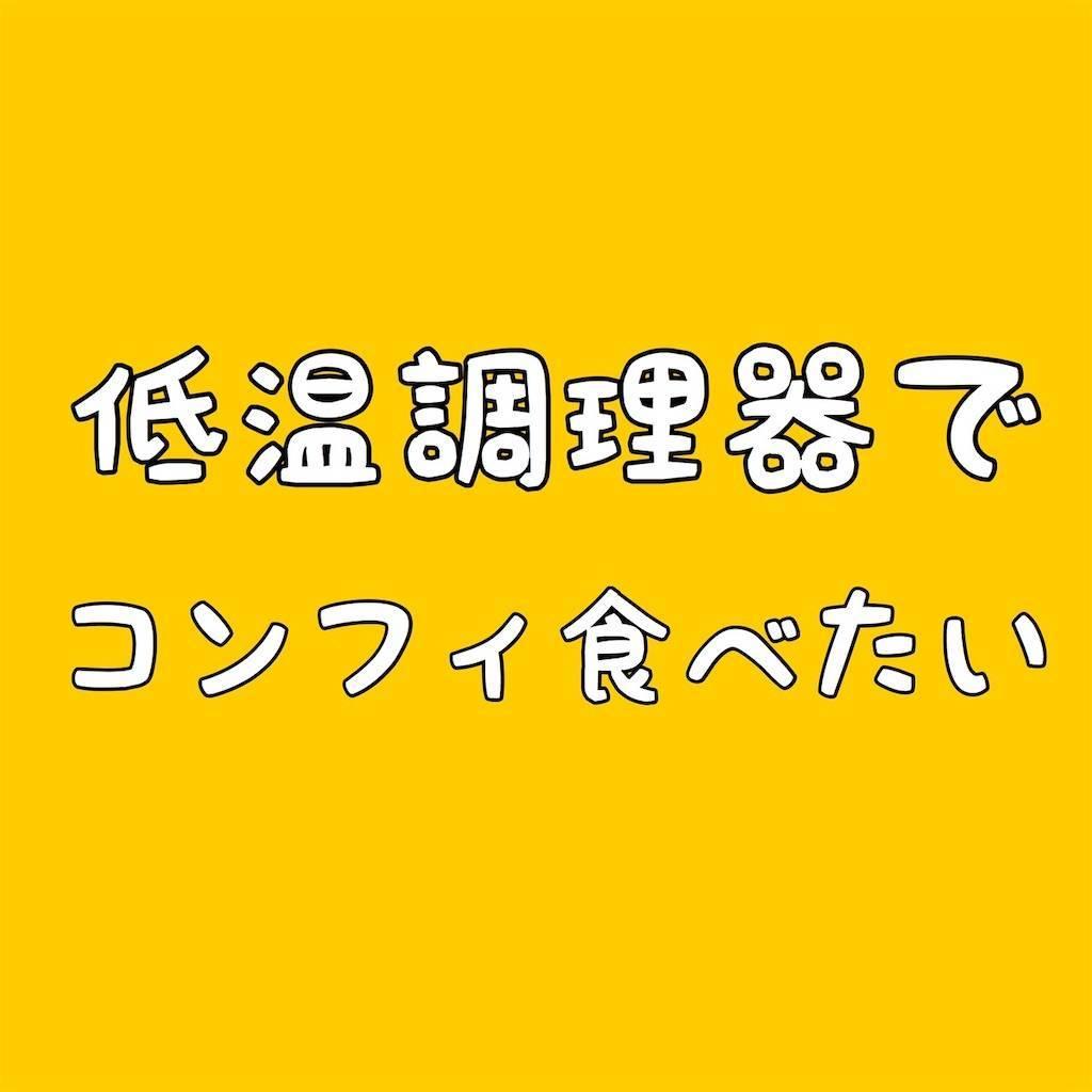 f:id:chikoken:20200506233157j:image