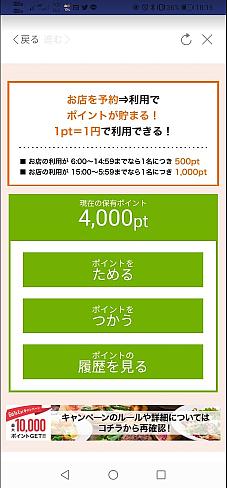 f:id:chikomac:20201110182416p:plain