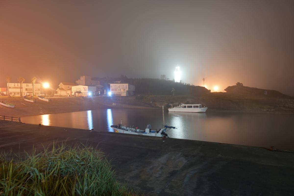 濃霧注意報の海