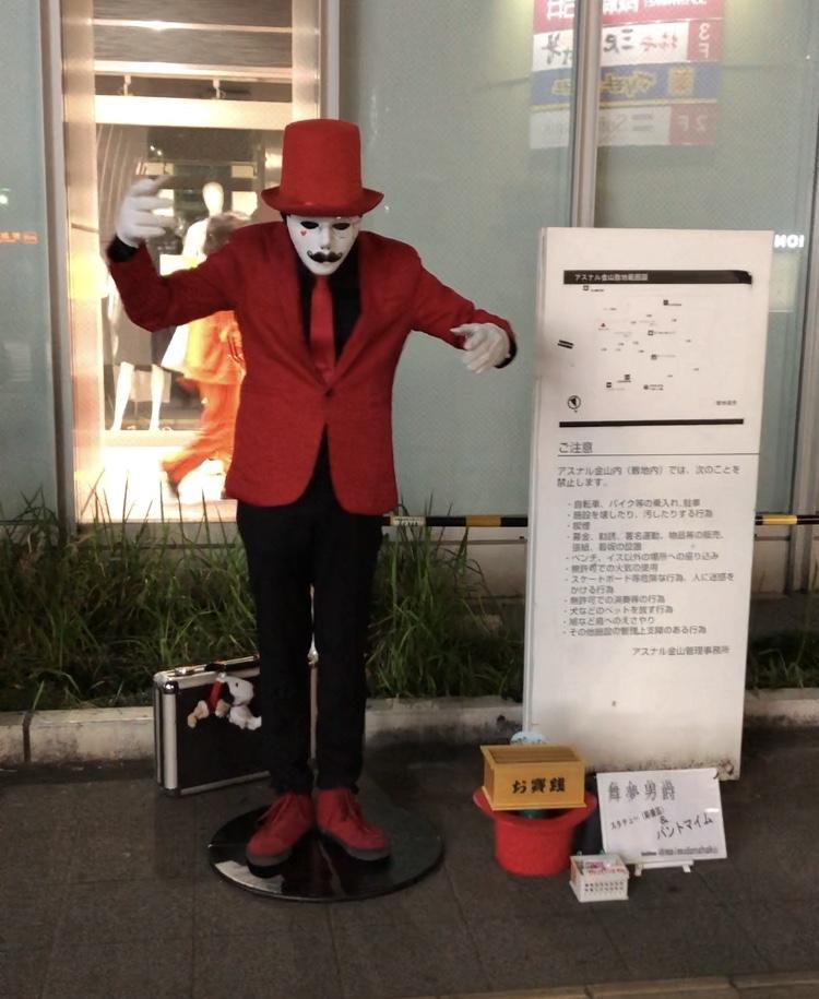 f:id:chikuchikutakku:20190506164337j:plain