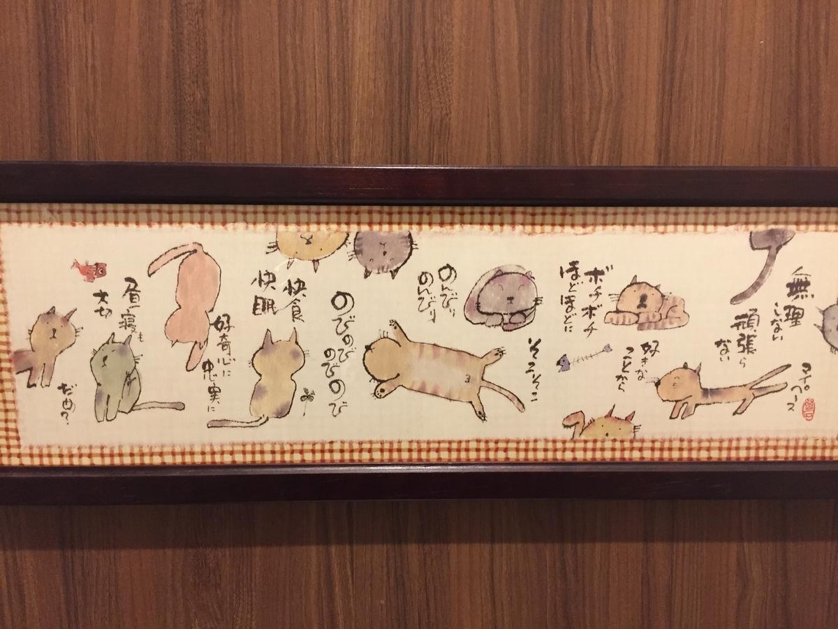 f:id:chikuchikutakku:20190528203428j:plain