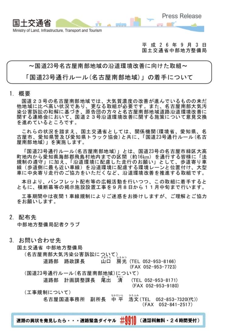 f:id:chikuchikutakku:20190619204018j:plain