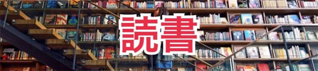 f:id:chikugiyuki:20190609083348j:image