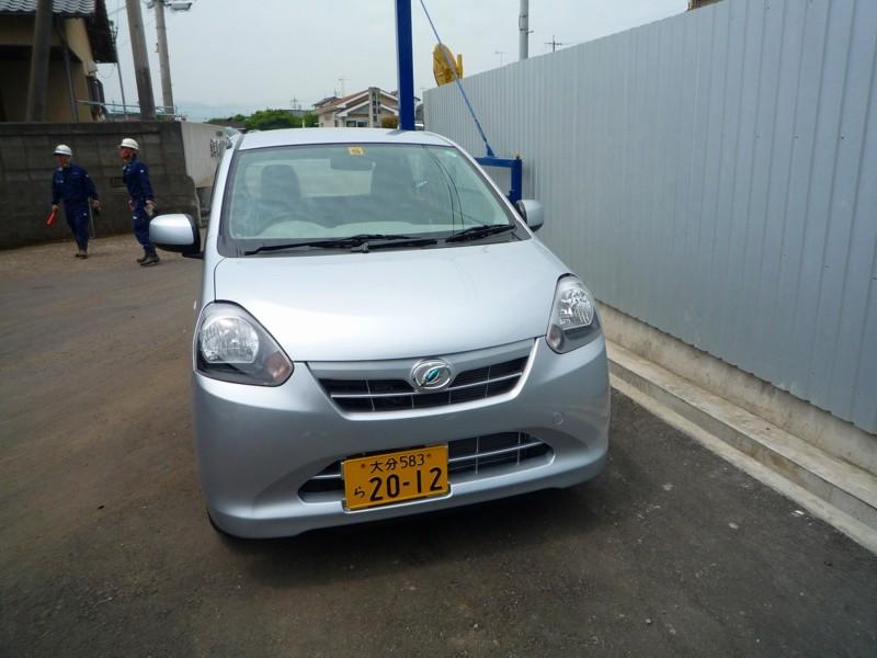 f:id:chikujo-k:20120524160954j:image