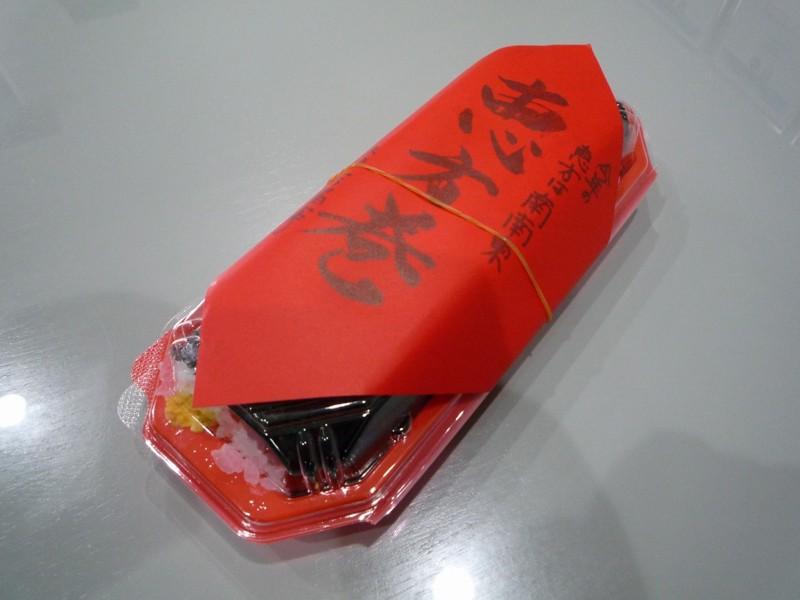f:id:chikujo-k:20130202081248j:image