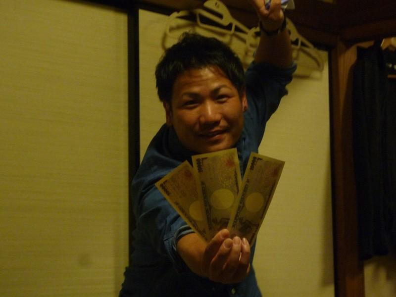f:id:chikujo-k:20181213154916j:image:w440