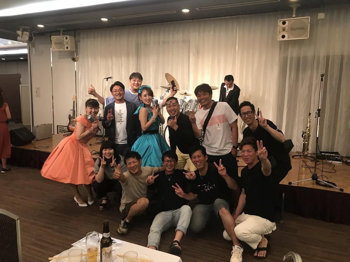 f:id:chikujo-k:20190708162040j:plain