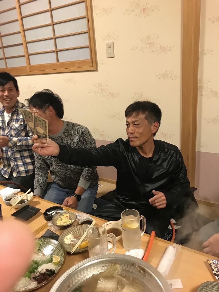 f:id:chikujo-k:20191205115802j:plain