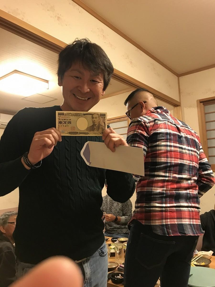 f:id:chikujo-k:20191205115818j:plain