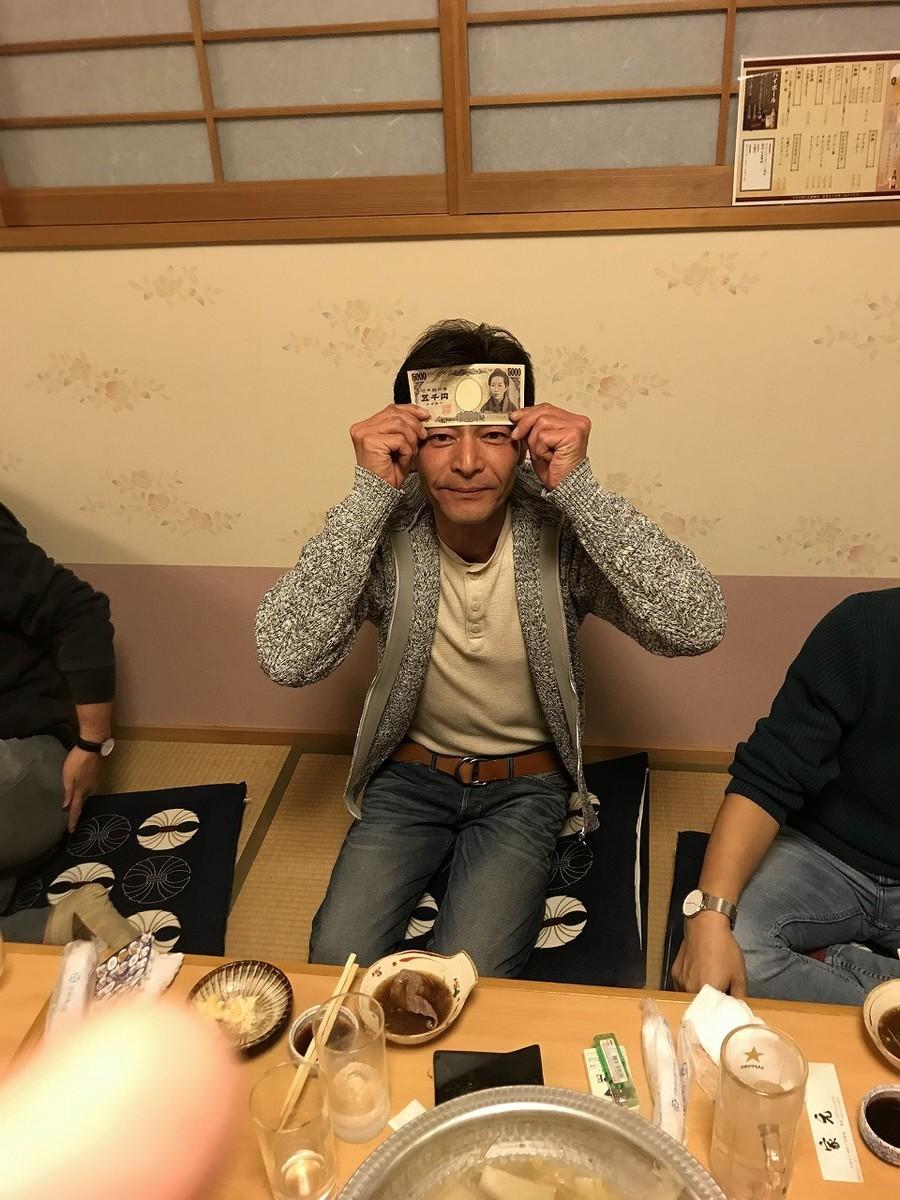 f:id:chikujo-k:20191205115927j:plain
