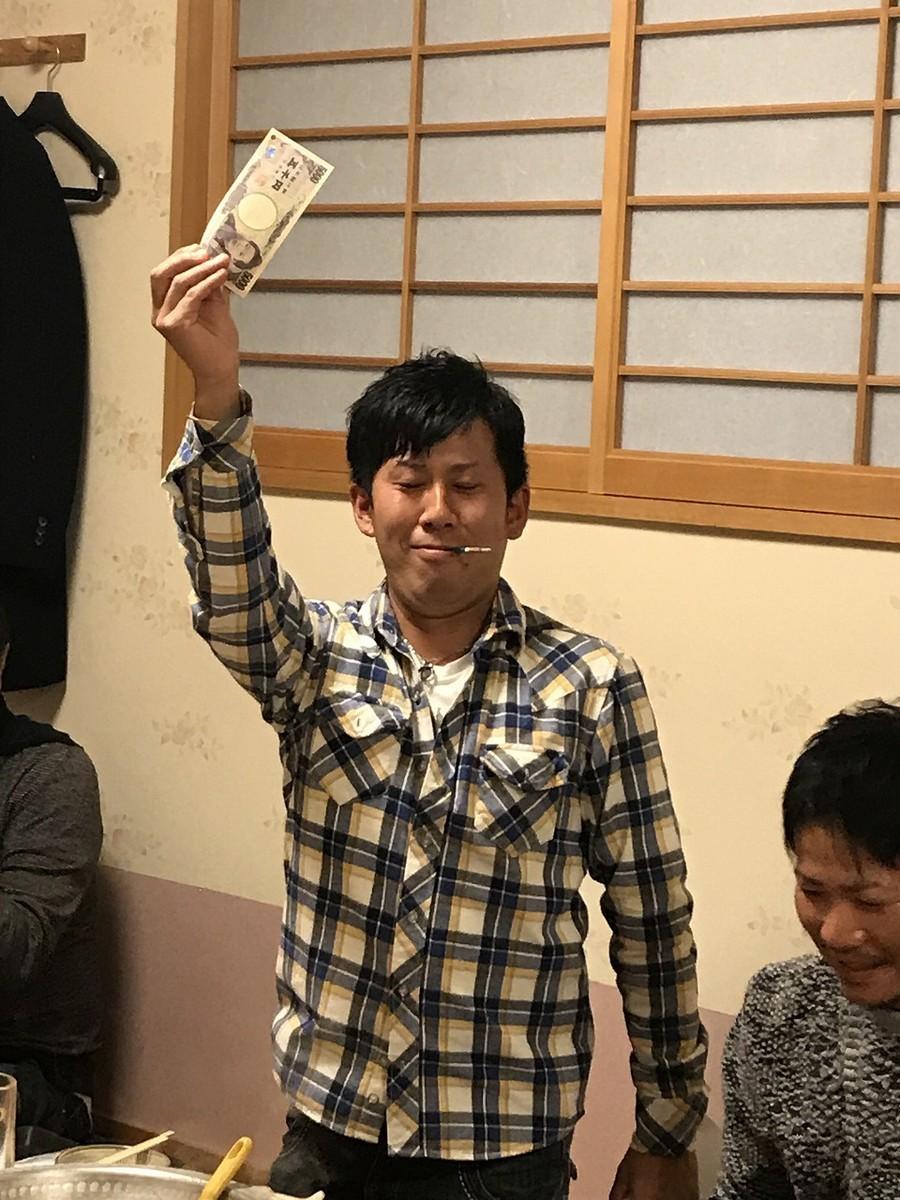 f:id:chikujo-k:20191205115944j:plain