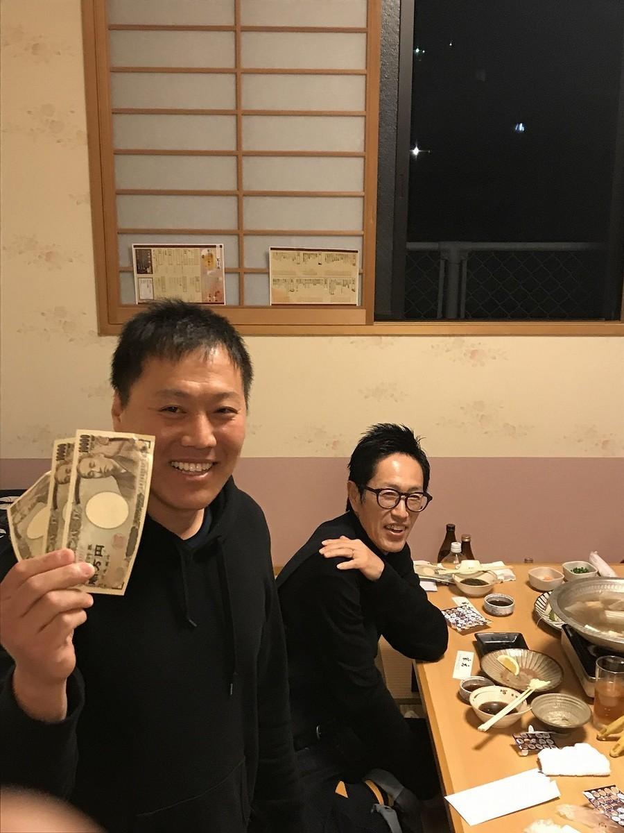 f:id:chikujo-k:20191205121353j:plain
