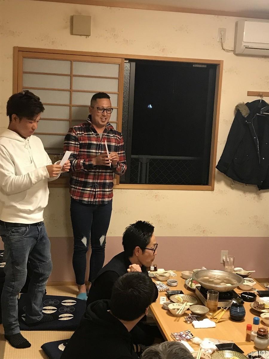 f:id:chikujo-k:20191205121624j:plain