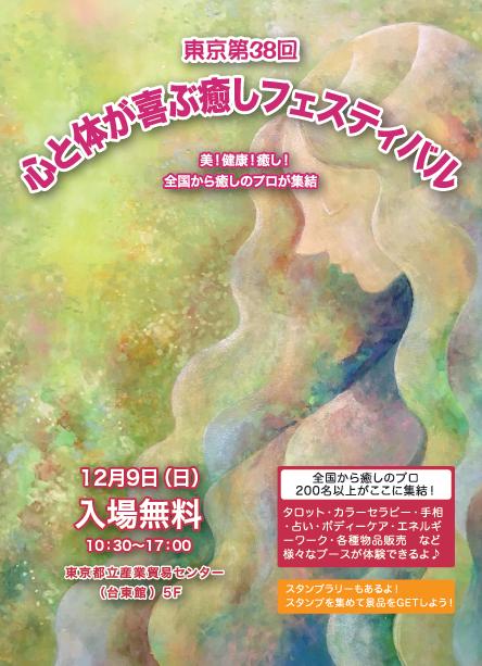 f:id:chikura-animal:20181111145236p:plain
