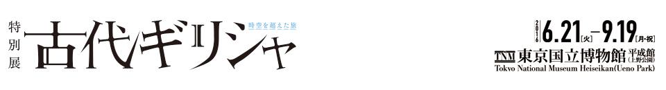 f:id:chikurin-an:20160828180848j:plain