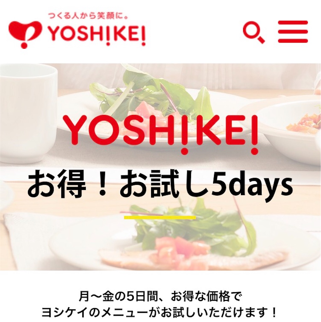 f:id:chikutake:20190201232624j:image