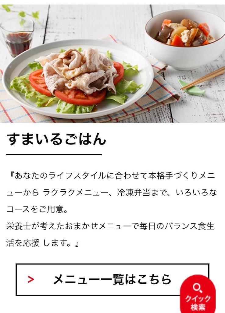 f:id:chikutake:20190201233223j:image