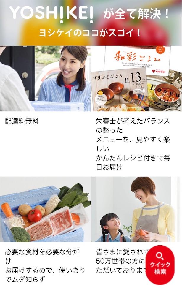 f:id:chikutake:20190201233330j:image