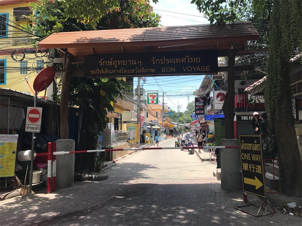 f:id:chikuwabangkok:20180222013129j:image