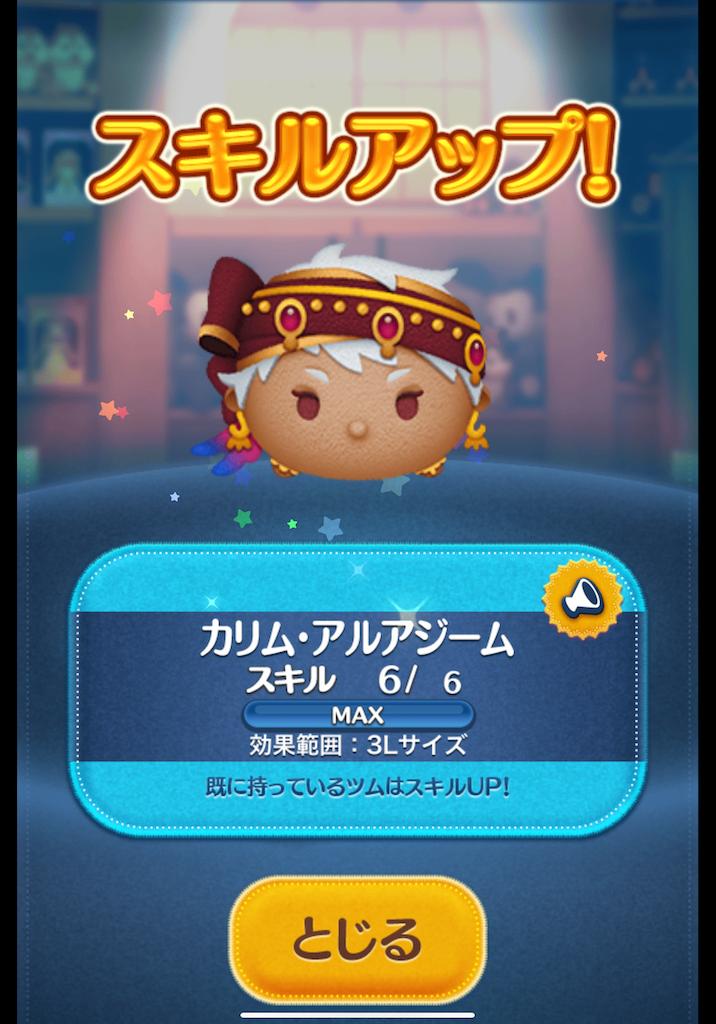 f:id:chikuwabu_soul:20210909231032p:image