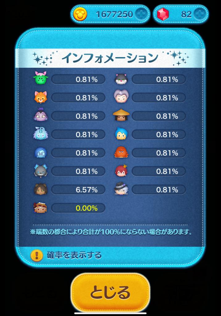 f:id:chikuwabu_soul:20210909231107p:image