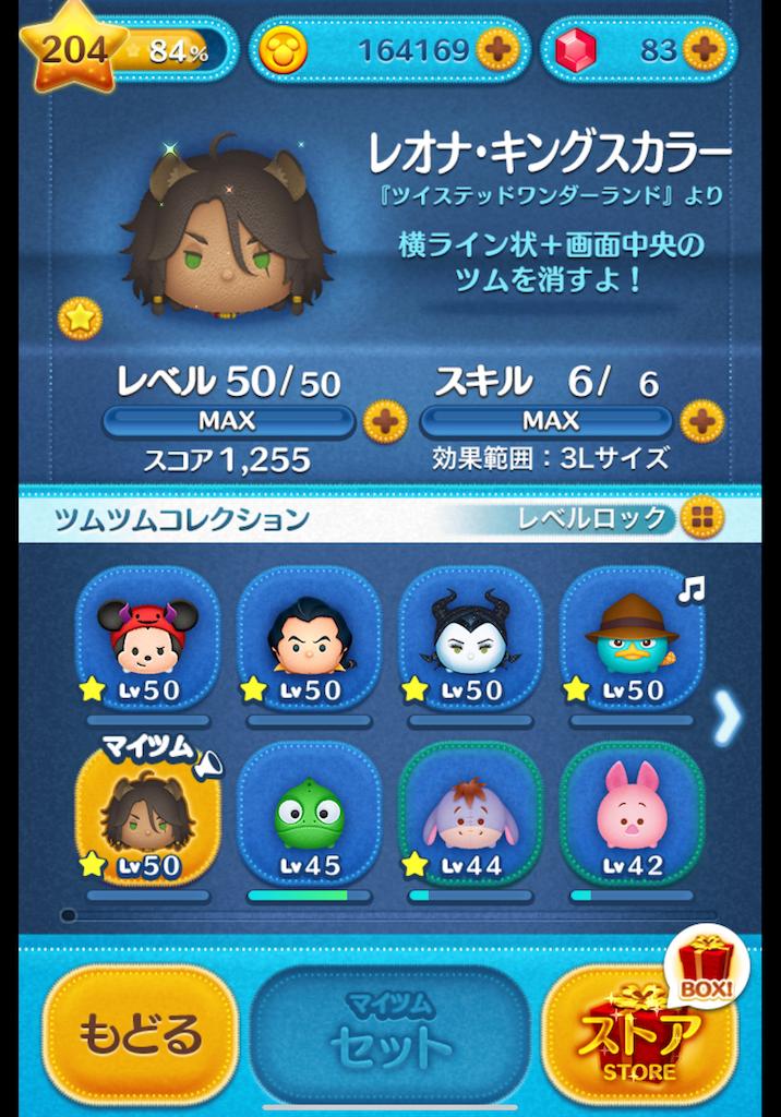 f:id:chikuwabu_soul:20210910000914p:image