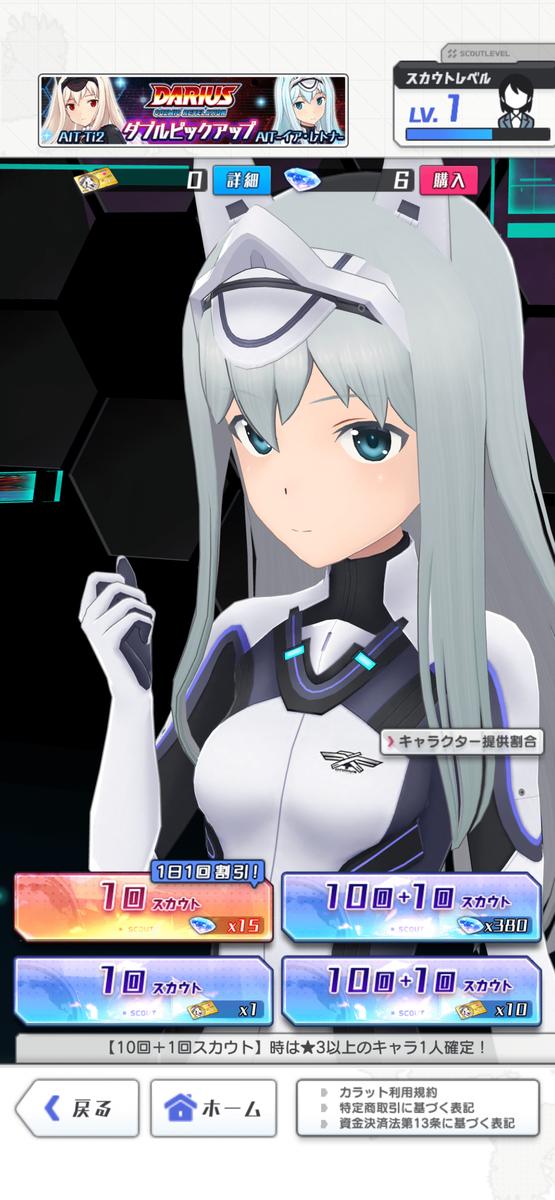 f:id:chikuwabusan:20210225224218p:plain
