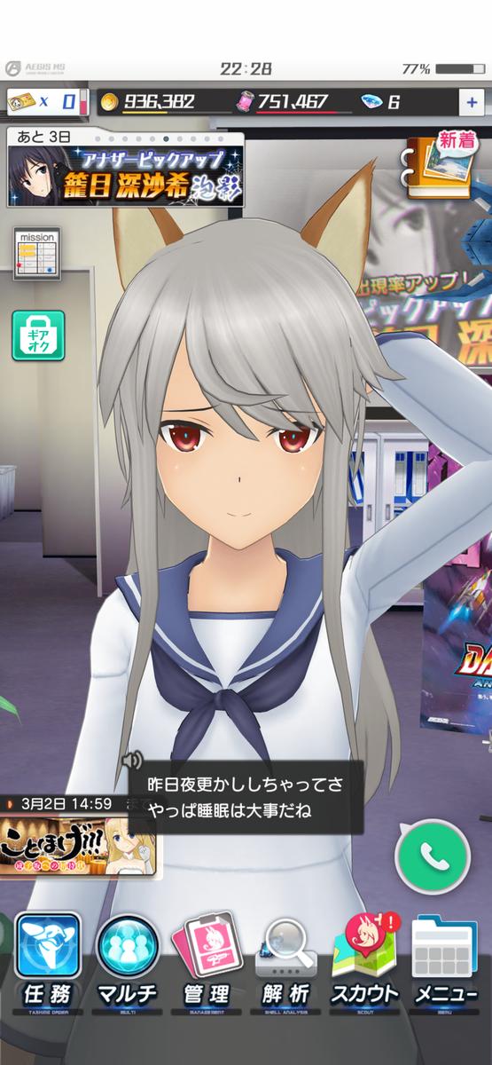 f:id:chikuwabusan:20210225224253p:plain