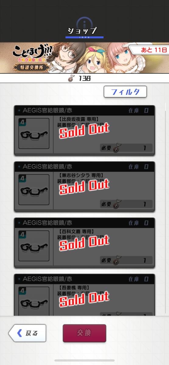 f:id:chikuwabusan:20210225224304p:plain