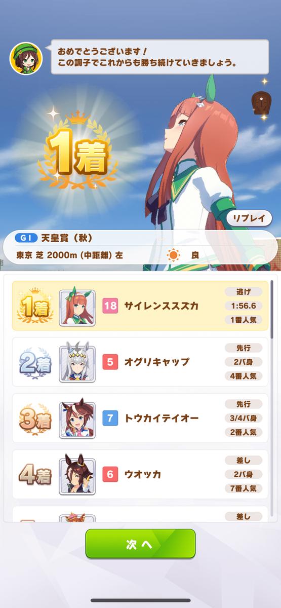 f:id:chikuwabusan:20210226151002p:plain