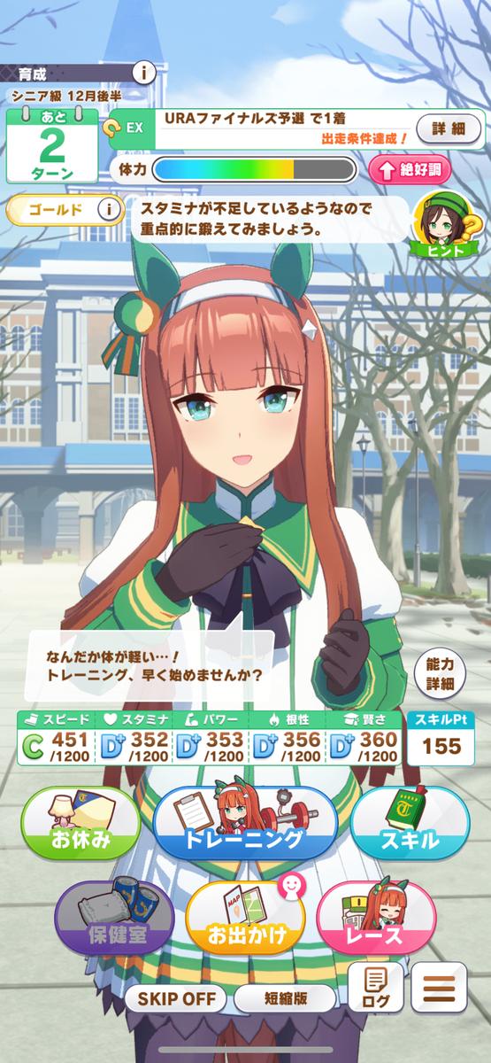 f:id:chikuwabusan:20210226151038p:plain
