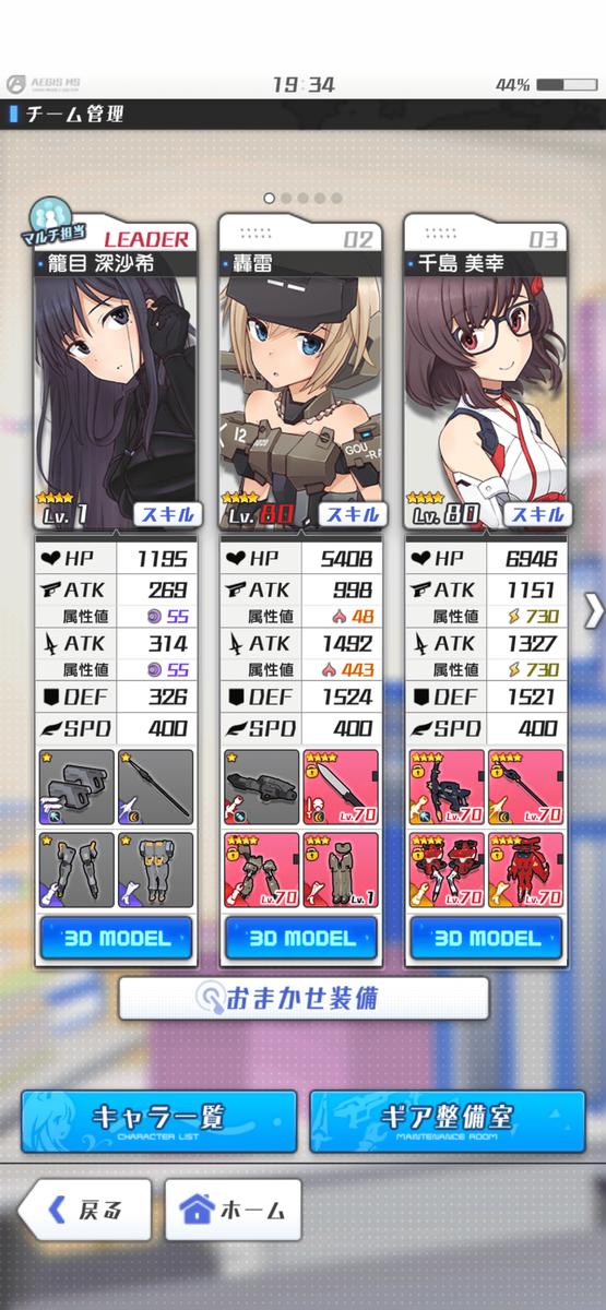 f:id:chikuwabusan:20210309172609p:plain