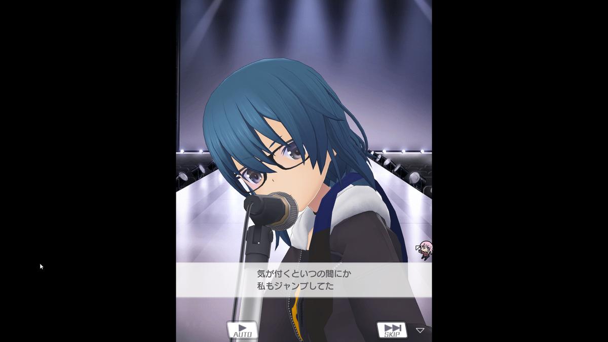 f:id:chikuwabusan:20210606221402p:plain