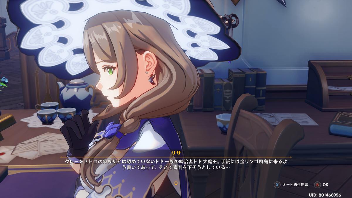 f:id:chikuwabusan:20210611204212p:plain